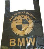 Купить Пакет майка BMW 36+15*55см 50шт/уп цв.