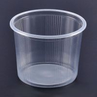 Купить Контейнер одноразовый для супа РР 500мл d-110*h-83мм 1000шт/ящ 110083 РР