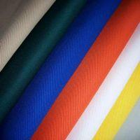 Купить ткань саржа 100% хб пл.250 г/м шир.150см в ассортименте недорого.