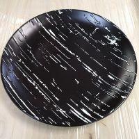"""Купить Блюдо круглое d-310 мм """"Темный камень"""" G1705"""