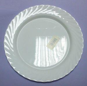 Купить Блюдо круглое d-310мм Luminarc Ontarian D6871