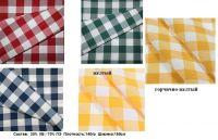 Купить Ткань скатертная клетка шир.150см пл.143гр 30%хб/70%пэ зеленый, синий, желтый, горчично-желтый