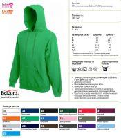 Купить Толстовка мужская с капюшоном Hooded Sweat 62-208-0