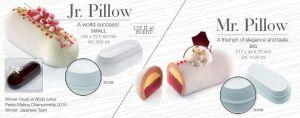 Купить Форма силиконовая для десертов 190х73*h-60мм 600мл Silikomart JR.Pillow