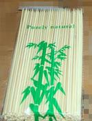 Купить Палочки для шашлыка 150мм 100шт бамбук