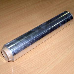 Купить Фольга алюминиевая 100м*44см