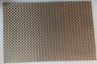 Купить Коврик для сервировки стола PVC крупное плетение 45х30см золото/серебро/черный 70-49