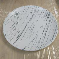 """Купить тарелка мелкая без борта d-260 мм """"светлый камень"""" g1601 недорого."""