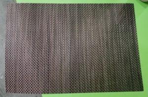 Купить Коврик для сервировки стола PVC 45х30см коричнево-черный