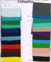 Купить ткань габардин 100 % пэ пл.170 г/м шир.150см в ассортименте недорого.