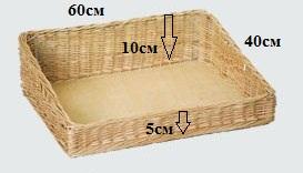 Купить Лоток плетеный из лозы со скосом 60*40*h-10/5см