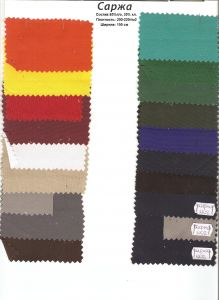 Купить Ткань Саржа 35%хб/65%пэ пл.240г/м ш.150 см. в ассортименте