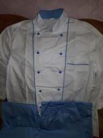 """Купить костюм повара мужской """"двубортный"""" с фартуком разм.50-52 недорого."""