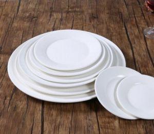 Купить Блюдо круглое с бортом d-310 мм HR1165