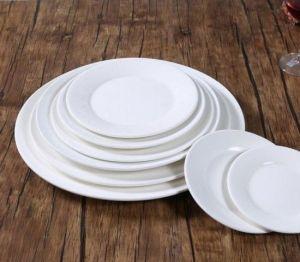 Купить Тарелка круглая с бортом d-225мм А0103