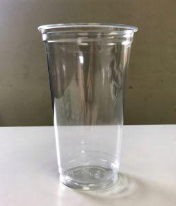 Купить Стакан пластиковый APET 500мл d-95мм 50шт/уп Huhtamaki 41423