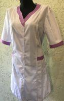 Купить халат медицинский ткань пл.165гр х/б 35% пэ 65% мод.22/1 недорого.